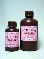 ホワイトニング剤強化液